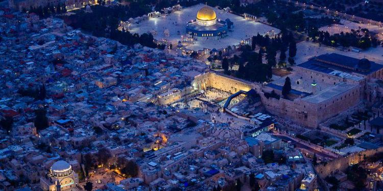 Nueva vista de la Ciudad Vieja de Jerusalem se extenderá un kilómetro