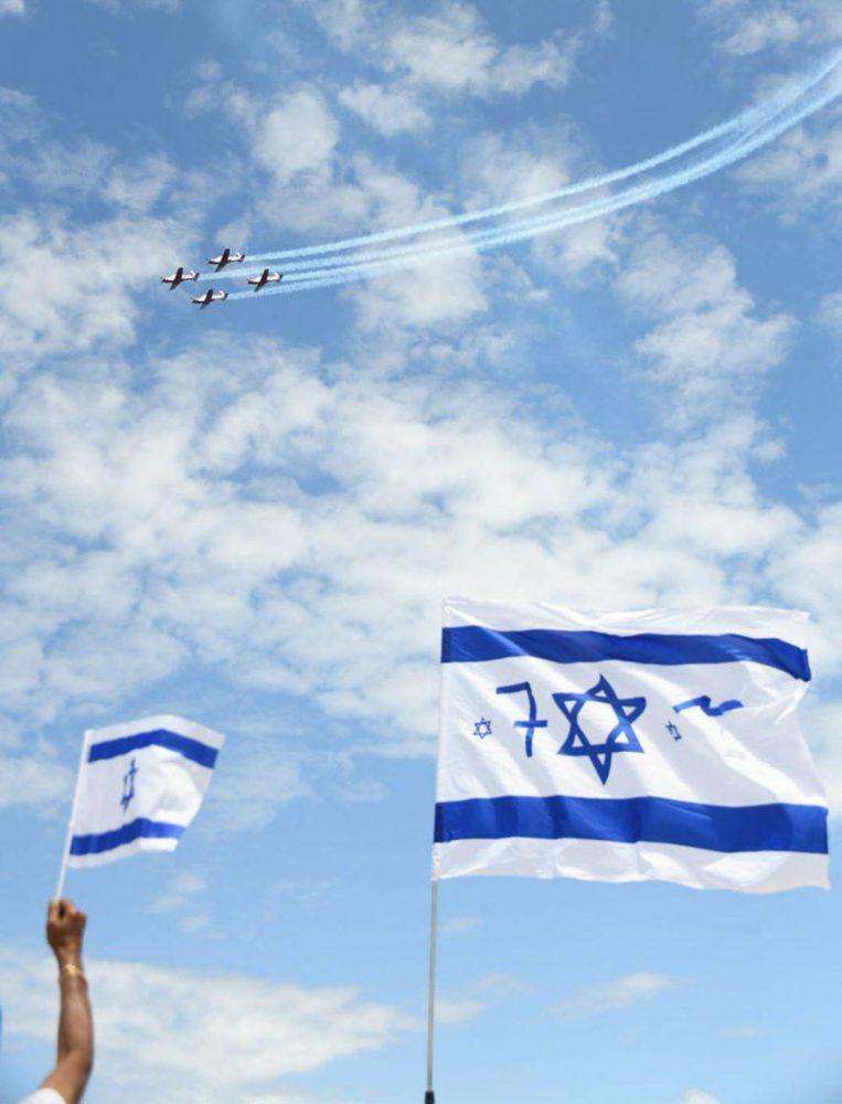 IAF (Foto: Yair Sagi)