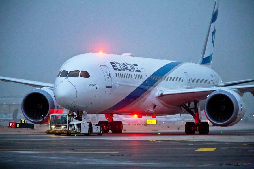 La aerolínea israelí El Al cancela todos los vuelos hasta nuevo aviso