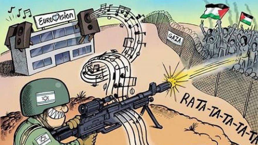 Esta caricatura apareció en la página oficial de Facebook de Fatah el 19 de mayo de 2019. (PMW)