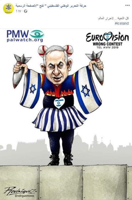 Caricaturas de Fatah y la Autoridad Palestina vinculan Eurovisión con la violencia