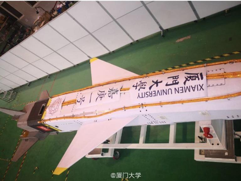 El cohete Jia Geng No. 1 desde arriba.