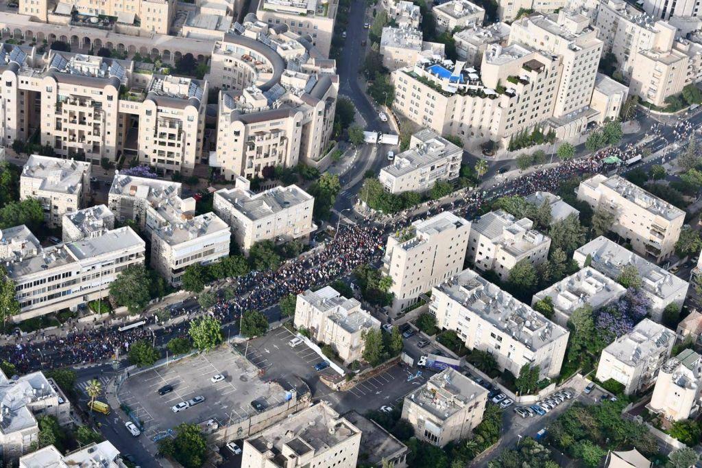 La marcha enJerusalén(Foto: Policía)