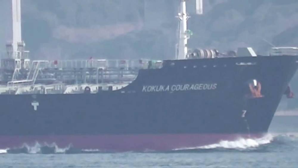 Compañía naviera japonesa confirma que su petrolero fue atacado en el Golfo