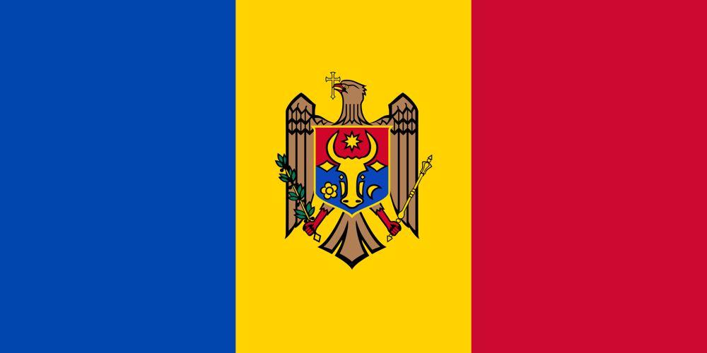 Moldavia anuncia traslado de su embajada a Jerusalem | Noticias de Israel