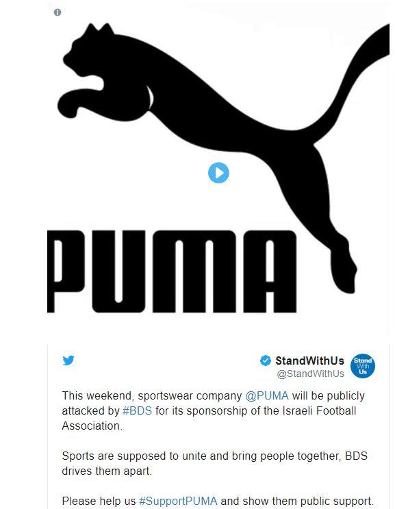 """StandWithUs, organización pro israelí, criticó el movimiento y tuiteó: """"Se supone que los deportes se unen y unen a la gente, el BDS los aleja""""."""