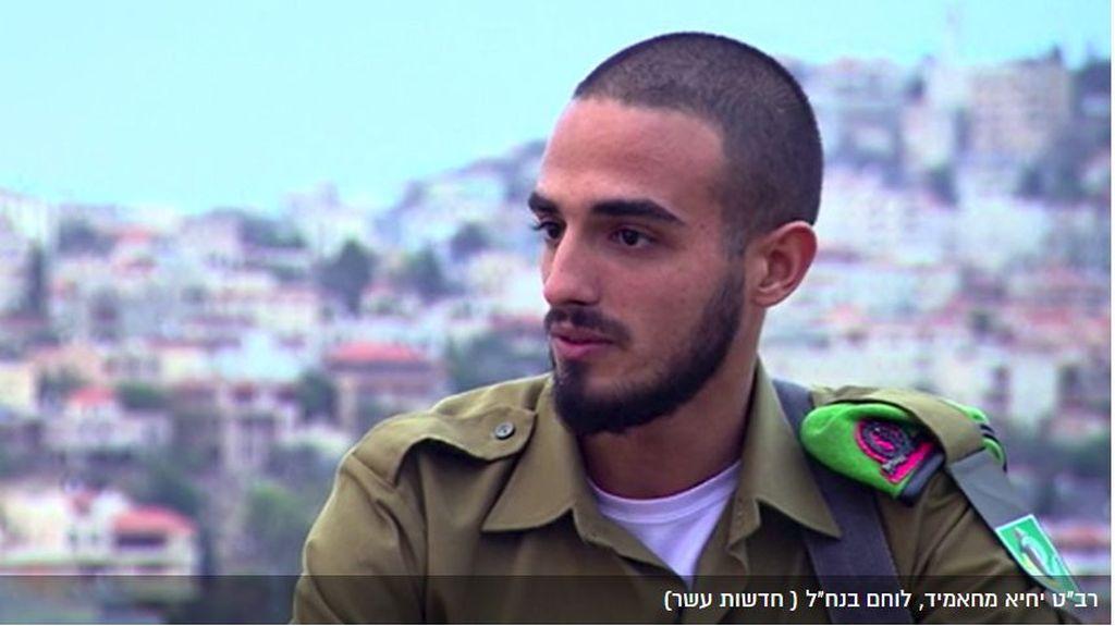 Yahya Mahamid (Foto: Captura de pantalla de Hadshot 10)