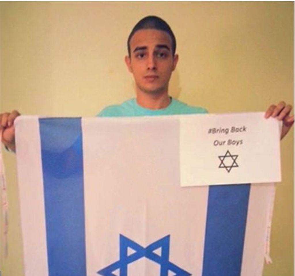 Yahya Mahamid es un joven enamorado de su país: árabe musulmán y soldado en Tzahal 1