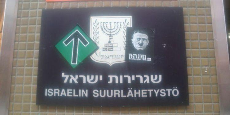 Entrada a la embajada de Israel vandalizada