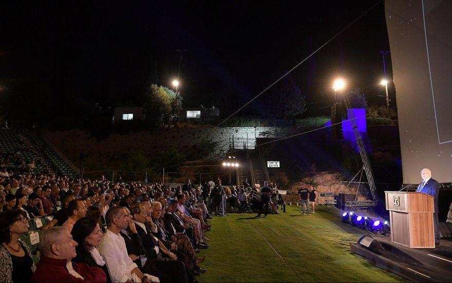 El presidente Reuven Rivlin habló en la inauguración del Festival de Cine de Jerusalén, el 25 de julio de 2019. (Amos Ben Gershom / GPO)