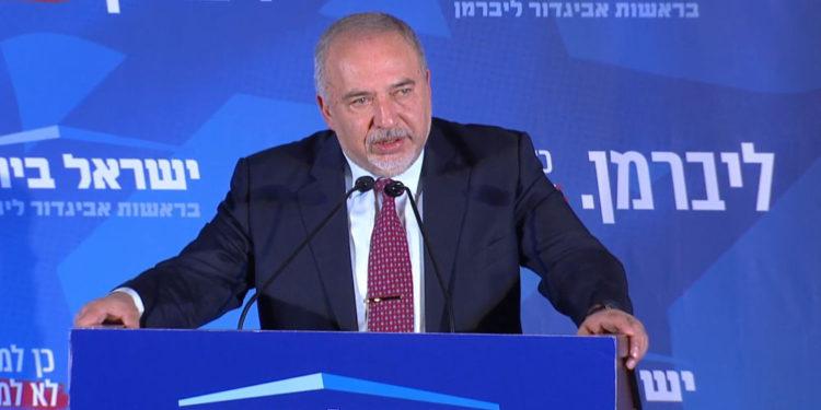 Liberman: No nos sentaremos con los partidos árabes