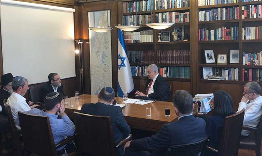 """Se establece el """"bloque de derecha"""" dirigido por Netanyahu"""