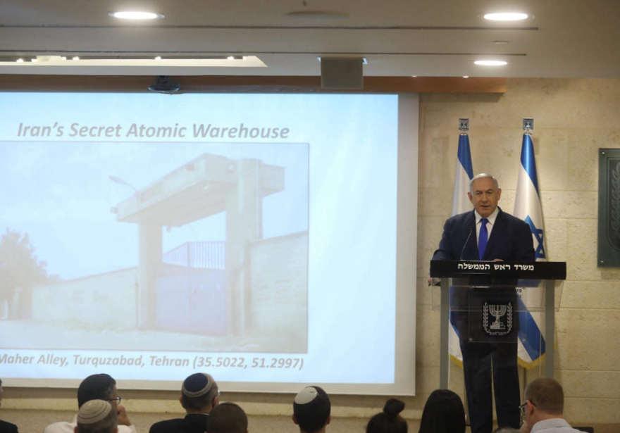 El primer ministro Benjamin Netanyahu revela las bases nucleares iraníes descubiertas por Israel. . (Crédito de la foto: MARC ISRAEL SELLEM)