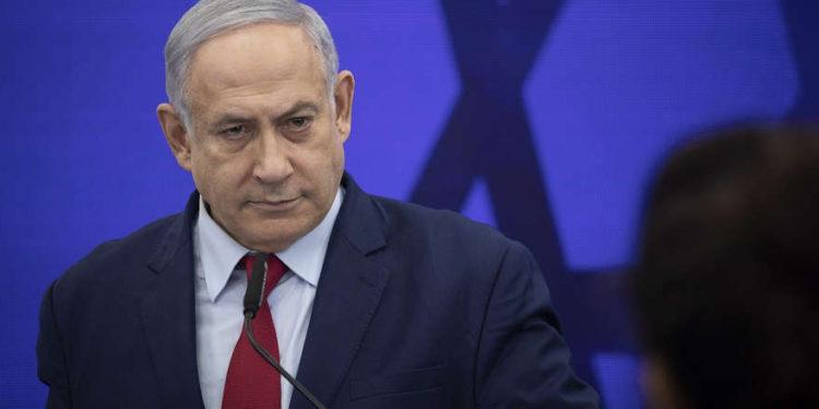 Netanyahu: Tribunal de La Haya armado contra Israel