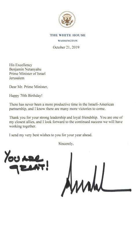 Trump saluda a Netanyahu por su cumpleaños: ¡Eres genial!
