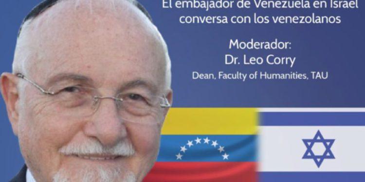 Nuevo embajador de Venezuela visita Israel y participa en dos importantes eventos