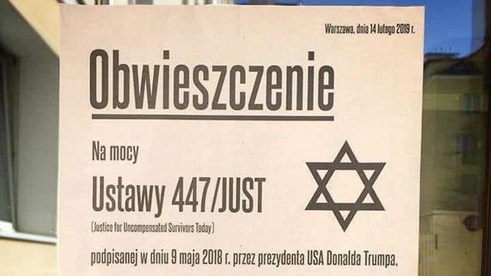 Un cartel antijudío en exhibición en Varsovia, Polonia