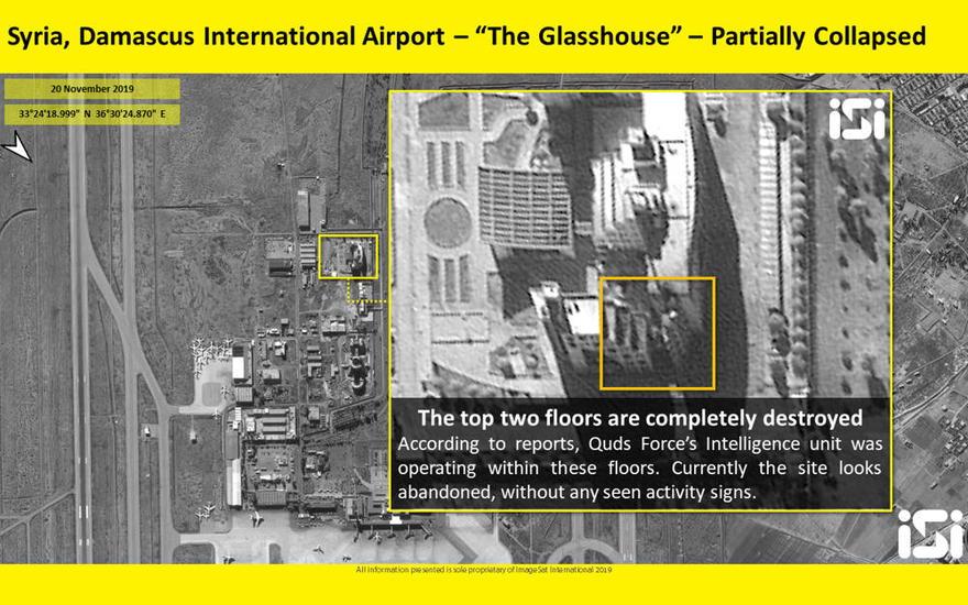Imagen satelital que muestra la destrucción causada por los ataques aéreos israelíes a una supuesta instalación controlada por Irán en el Aeropuerto Internacional de Damasco el 20 de noviembre de 2019. (ImageSat International)