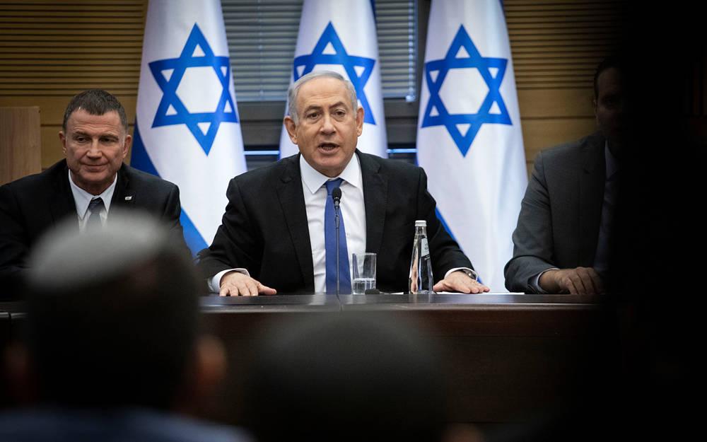 El primer ministro Benjamin Netanyahu habla durante una reunión de partidos de derecha en la Knéset, 20 de noviembre de 2019. (Hadas Parush / Flash90)
