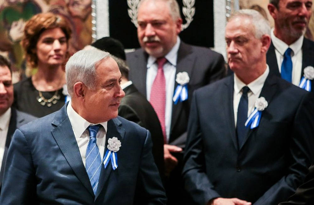 Benny Gantz, rival político de Netanyahu, verá a Trump
