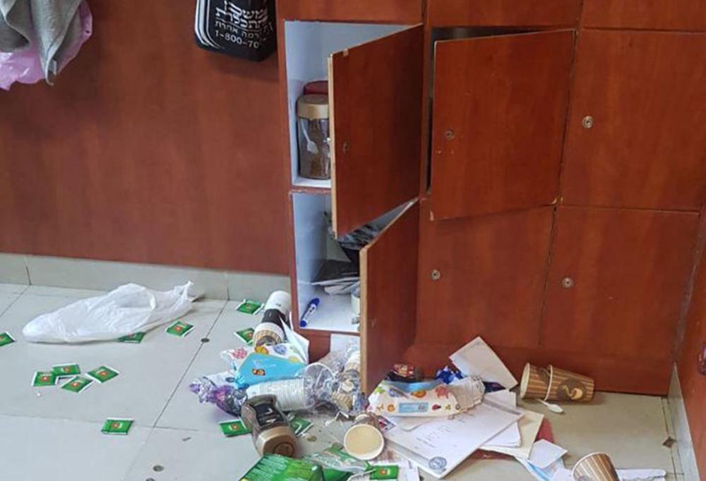 El vandalismo en la sinagoga de Modi'in Illit ( Foto: Policía de Israel )