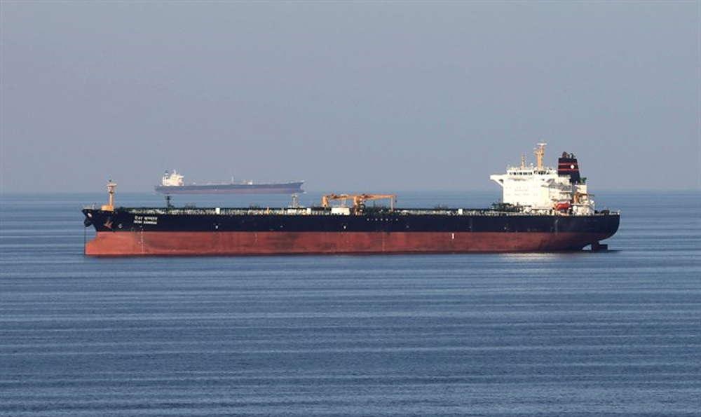 Irán dice que capturó un barco que transportaba combustible de contrabando