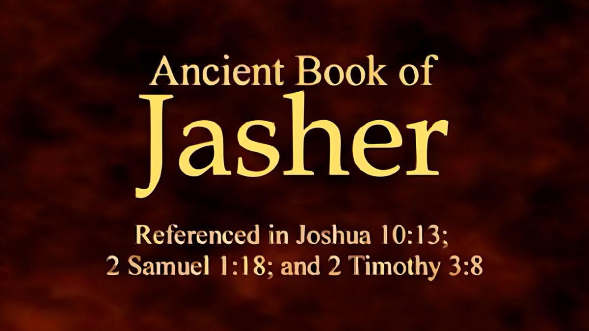 El falso Libro de Jaser que circula en la Internet