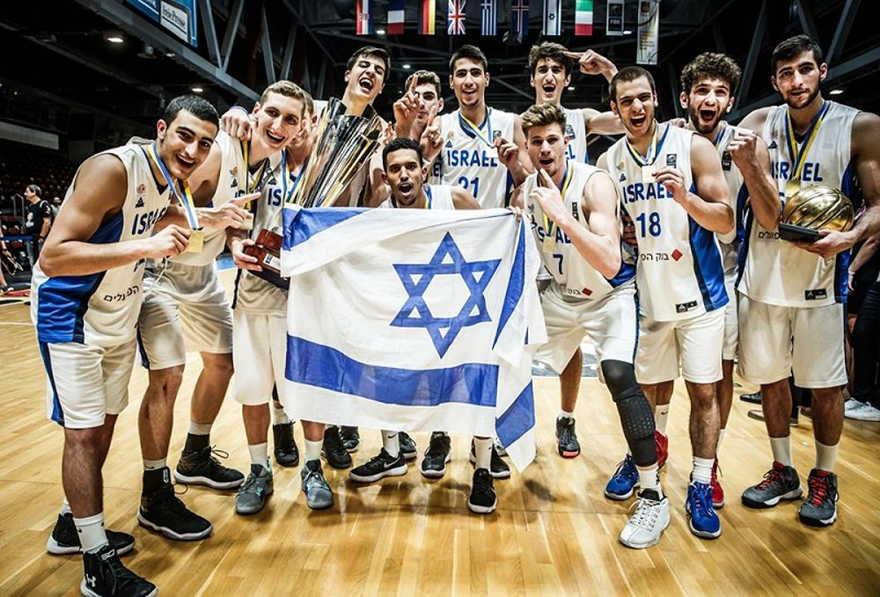 Corte de detención: equipo nacional sub-20 de Israel. (Reuters)