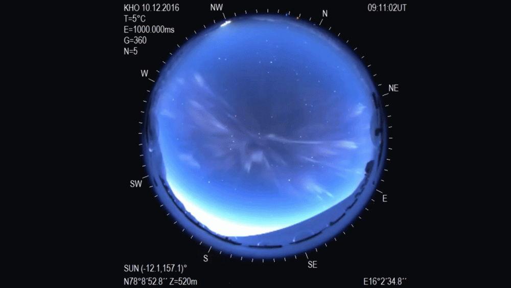 Nasa revela imágenes de extraños fenómenos alrededor de la Tierra