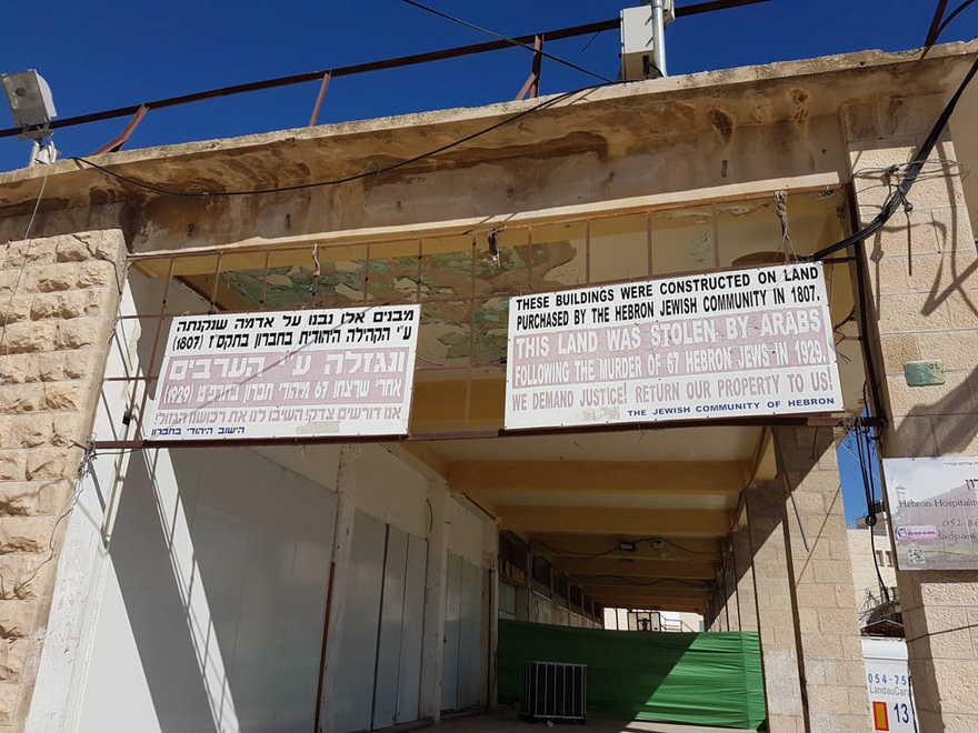 Se está construyendo un nuevo barrio judío en Hebrón
