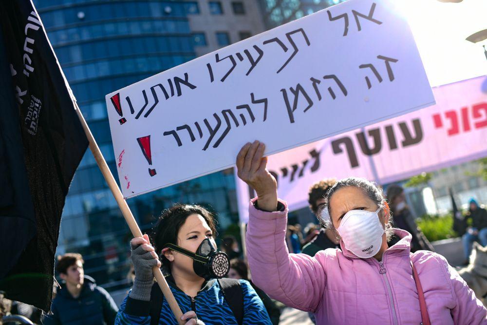 Israel podría sancionar a Noble Energy por el mal manejo de la plataforma de gas Leviatán