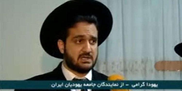 Líderes judíos de Irán visitaron el hogar de Soleimani para presentar sus condolencias