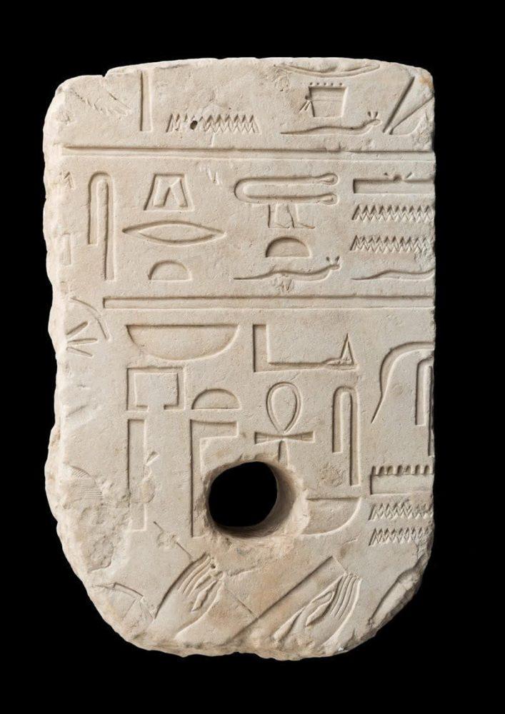 Une mystérieuse pierre de l'Égypte de l'âge du bronze trouvée en Israël