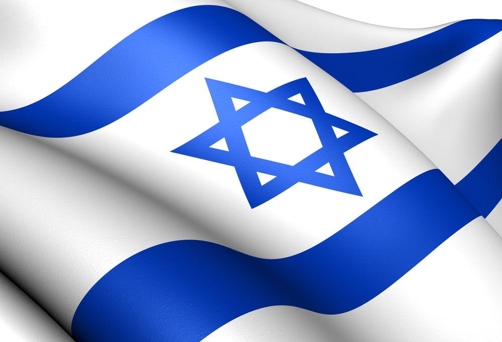 Inspirada en Shimon Peres Fundación ILANune fronteras para lograr un mundo mejor