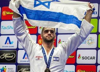 Israel ofrece incentivos económicos a atletas que ganen medallas en los Juegos Olímpicos