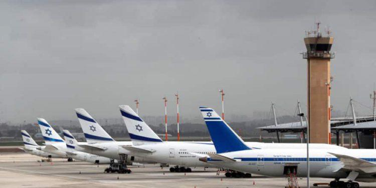 Israel estatizará El Al hasta que la aerolínea pueda ser vendida a un inversor