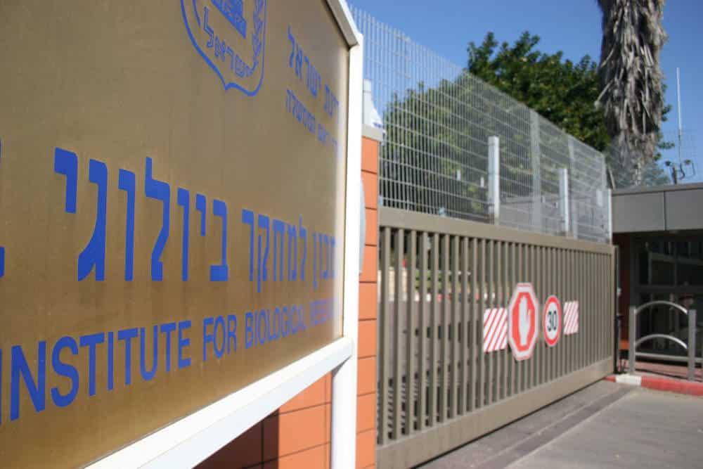 El Instituto de Israel para la Investigación Biológica en Nes Tziona. Crédito: Dan Keinan
