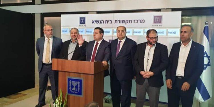 Parlamentarios árabes de Israel votarán contra acuerdo de paz con Emiratos Árabes Unidos