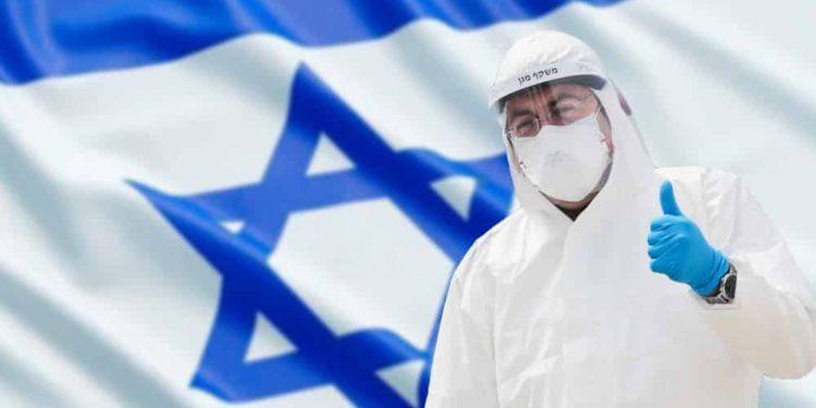 Vacuna israelí contra el COVID-19 muestra efectividad en ensayos con animales
