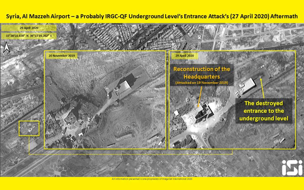 Ataques aéreos contra Irán en Siria destruyeron almacén de armas e instalación subterránea