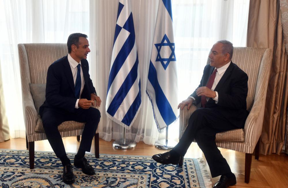 Presidente de Chipre cancela visita a Israel debido al aumento de casos de COVID-19