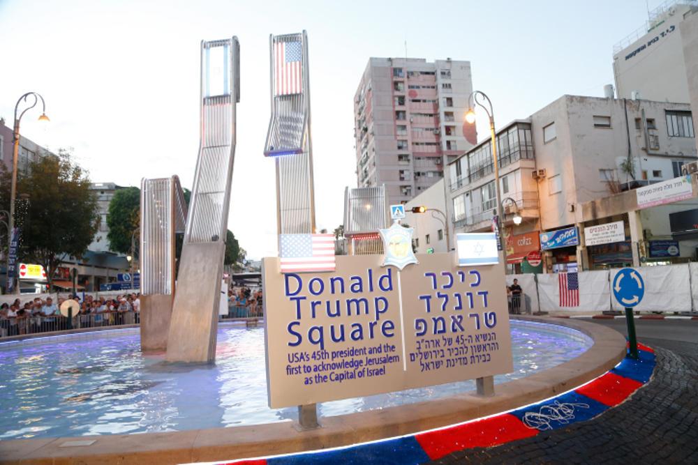 Plaza Donald Trump 1