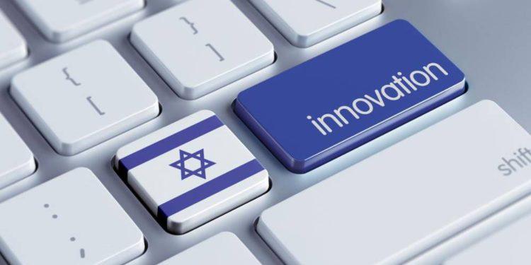 Empresa de Taiwán invertirá $70 millones en startups israelíes
