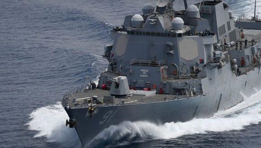"""Venezuela denuncia el """"ingreso furtivo"""" de un buque de guerra de EE.UU. en sus aguas"""