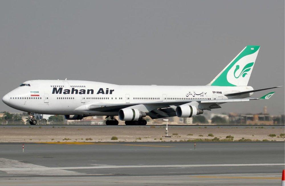 """Irán: Pasajeros de avión """"acosado"""" pueden demandar a EE.UU."""