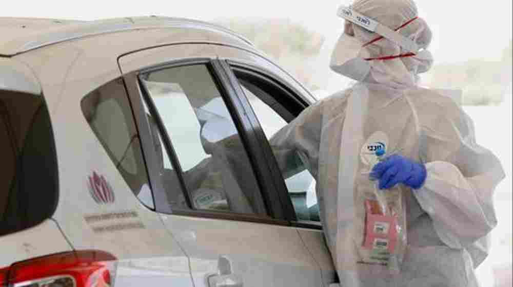 ¿Cómo puede Israel reducir los daños de la segunda ola de coronavirus?