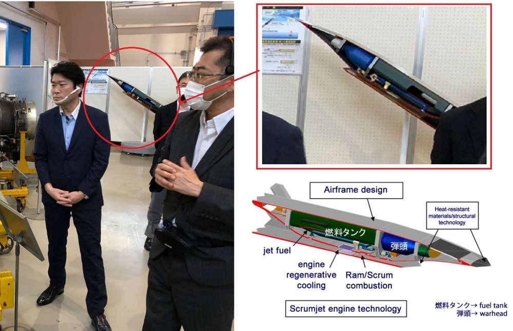 Japón filtró accidentalmente imagen del nuevo misil hipersónico antibuque