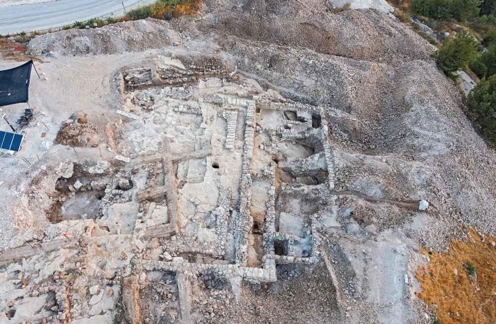 Importante sitio bíblico descubierto cerca de la embajada de EE.UU. en Jerusalem
