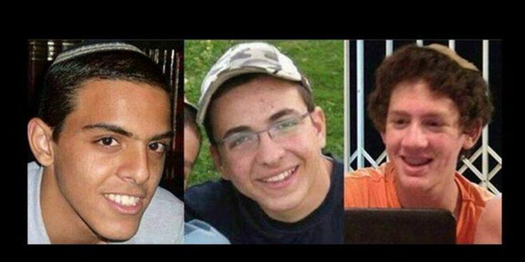 Tres familias de jóvenes asesinados en 2014 demandan a Hamas por 500 millones de NIS