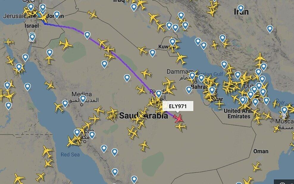 Vuelo histórico entre Israel y Emiratos Árabes Unidos aterriza con éxito en Abu Dabi